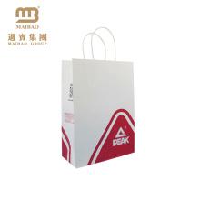 O logotipo feito sob encomenda torceu a compra do presente do punho que compra o papel branco de embalagem de Kraft leva o fabricante dos sacos