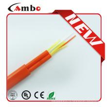 Дуплекс плоский волоконно-оптический кабель
