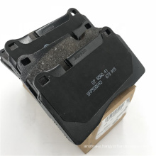 Disciver  Front and rear  brake pad for Land Rover Disciver RS R3 D4  Front and rear  brake pad SFP500070