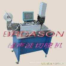 Automatische Ultraschall-Markiermaschine
