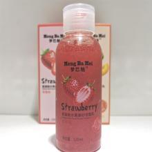 Aminoácido natural de limpador facial de morango