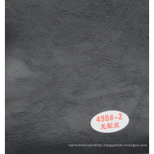 Cracked Pattern PU Synthetic Leather