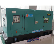 SHANHUA 80 kW quietest generator on the market