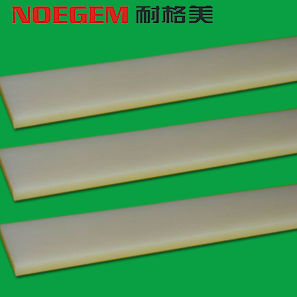 Anti-static PA Plastic Sheet