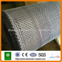 Malla de alambre cuadrado de acero suave
