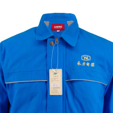 Useful Man's Logo Apparel Uniform