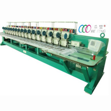 16 Heads Mixed Double Sequin And Flat Embroidery Machine