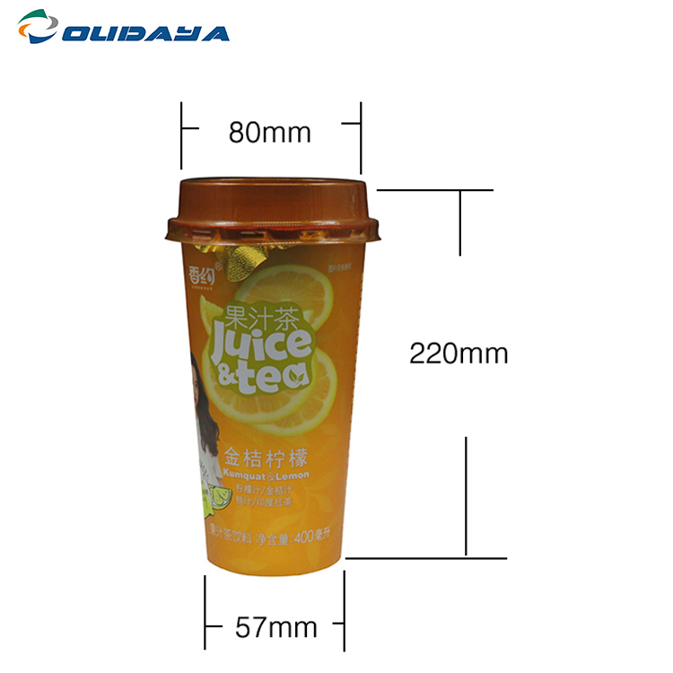 400ml Pp Coffee Cup