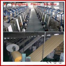 High Speed Six and Eight Shuttles Woven Bags Weaving Machine