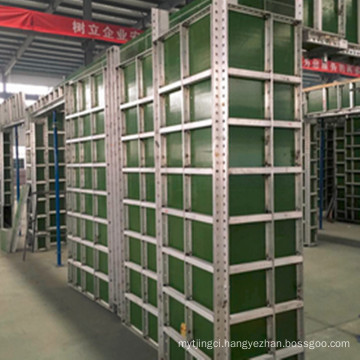 High Quality Aluminum Formwork for High-Rise Building