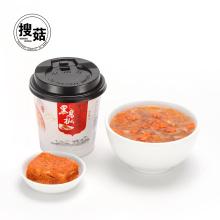 Marca superior que vende sopa verde de alto grado a una tasa confiable