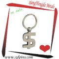 custom promotion metal blank dollar shaped keychain