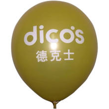 Inflatable Helium Balloon Advertising with Printing Logo