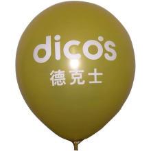 Publicidade de balão de hélio inflável com logotipo de impressão