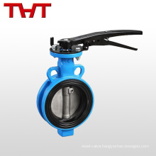 ductile iron wafer socket sanitary quick-install butterfly valve