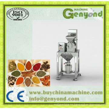 Stainless Steel Chili Pepper Grinding Machine