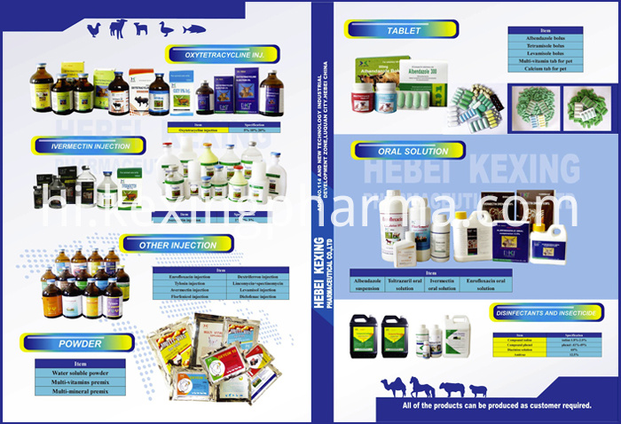 Animal Health Drug Tetramisole Hcl