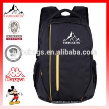 Sac unique de sac de sac d'ordinateur portable avec le dos de compartiment d'ordinateur pour les hommes (ES-H498)