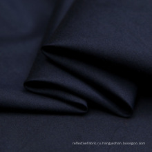 Polyester Blend Combed Woven Dyed Twill Fabric