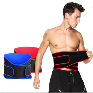 Breathable elastic medical waist support sweat belt