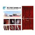 Турецком стиле стали деревянные бронированная дверь
