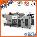 Volle automatische Swing Screen Printing Machine für Blatt Papier / Keramik Decals Farbe Papier