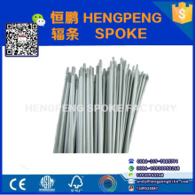 carbon steel bicycle spokes and nipple for sale