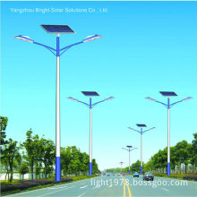 30W, 60W, 120W Double Arm High Power Solar Outdoor Lighting with Hot-DIP Galvanized Pole