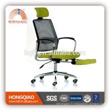 CM-B207AS-21 headrest mesh chair 2017 new item foot-stool office chair