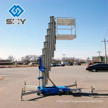 Electric Mini Scissor Lift