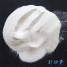 Carboxymethyl Cellulose(CMC) CAS  9004-32-4