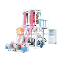 Sj65-FM600 Double Head PE Film Blowing Machine (CE)