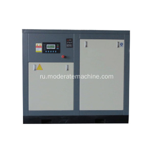 Low+Maintenance+Cost+37KW+Screw+Air+Compressor
