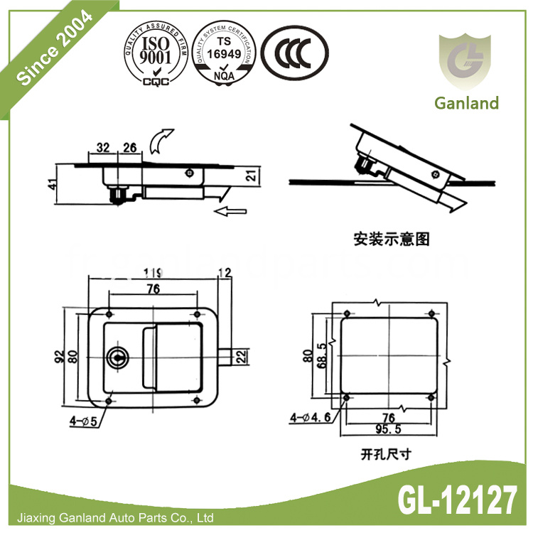 Flush Paddle Latch Fits GL-12127