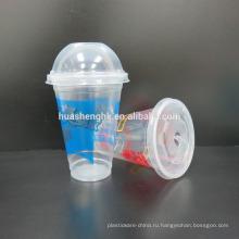 Горячая распродажа высокое качество 12 унций / 16 унций с купольной крышкой печатных пластиковых одноразовых стаканчиков