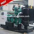 AC three phase diesel power generator 150 kva