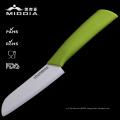 """5"""" Ceramic Santoku Knife Fillet Knife Slicing Knives"""