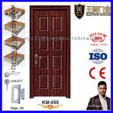 Простой МДФ деревянные двери