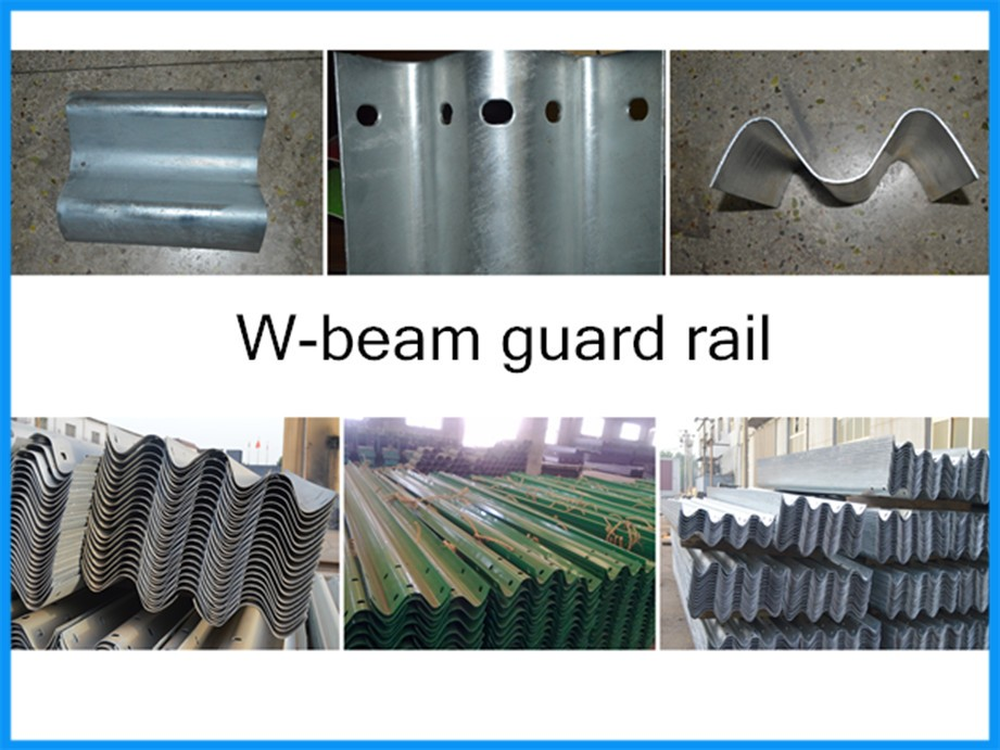 W-beam guard rail
