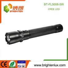 Venta al por mayor baratos de emergencia de uso de alta potencia brillante de aluminio 3D tamaño de la batería 5W Cree luz táctica
