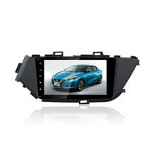 Yessun 8 Inch HD Car DVD Player for Nissan Bulebird (HD8014)