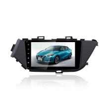 Yessun 8 polegadas HD carro DVD Player para Nissan Bulebird (HD8014)