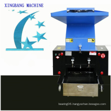 Small multi-functional industrial heavy static crusher