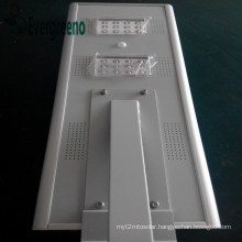 15W All in One Integrated LED Solar Street Garden Light