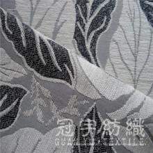 Обивочная ткань Шенилл для дивана