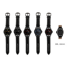 SKONE 9392 promotional men's watches for wholesale accept custom logo