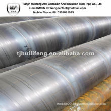 12 inch steel pipe