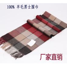 100% ручной работы шерсти зимний шарф для мужчин в клетку