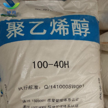 Precio caliente del alcohol de polivinilo de la venta con CAS 9002-89-5