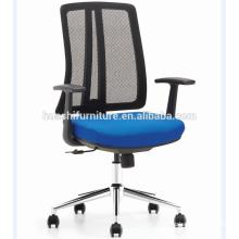 X1-03A-5 Custom Office Task Chair